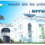 mppsc 2017 marksheet uploaded, theinterview.in