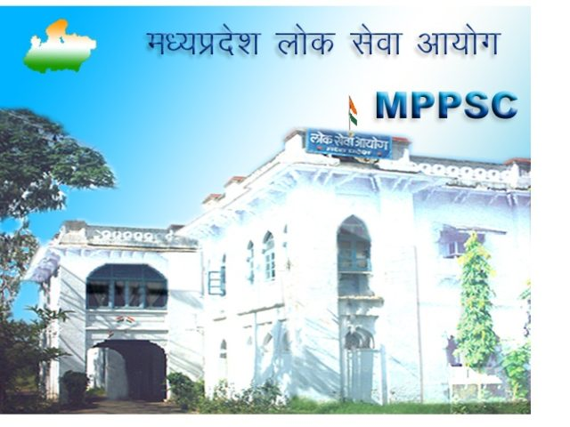 mppsc declared civil services 2017 mains result, theinterview.in