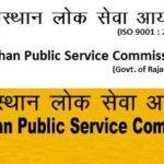 RPSC: राज्य एवं अधिनस्थ सेवाएं संयुक्त प्रतियोगी परीक्षा के साक्षात्कार 21 से