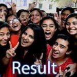 upsc cds 1 result declare, theinterview.in
